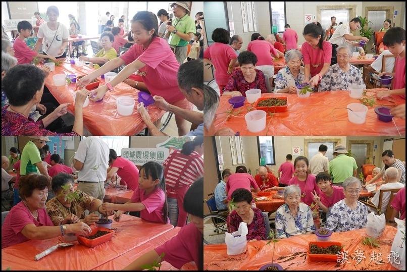 頭城農場夏令營  4