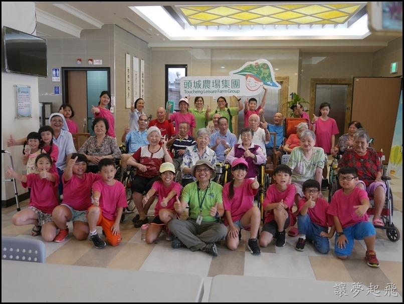 頭城農場夏令營 106