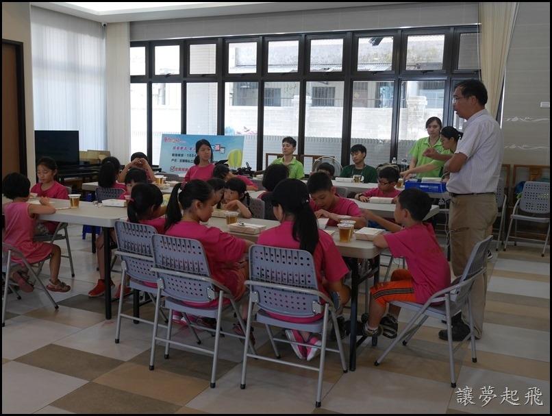 頭城農場夏令營 119