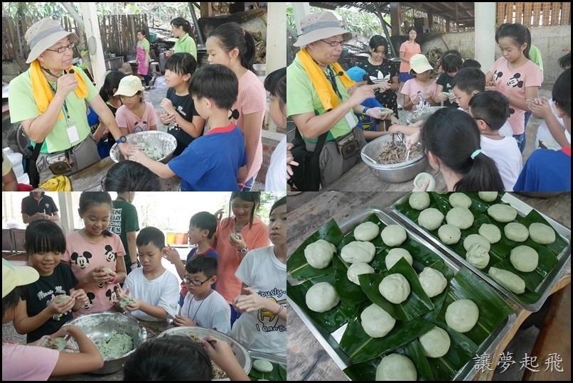 頭城農場夏令營 11