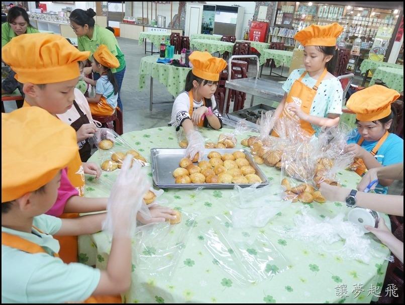 頭城農場 食驗小學堂027