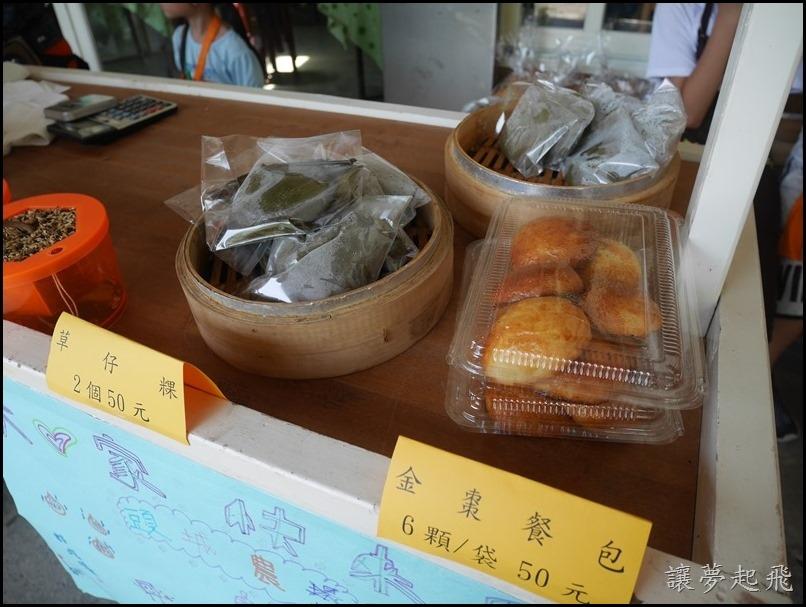 頭城農場 食驗小學堂074