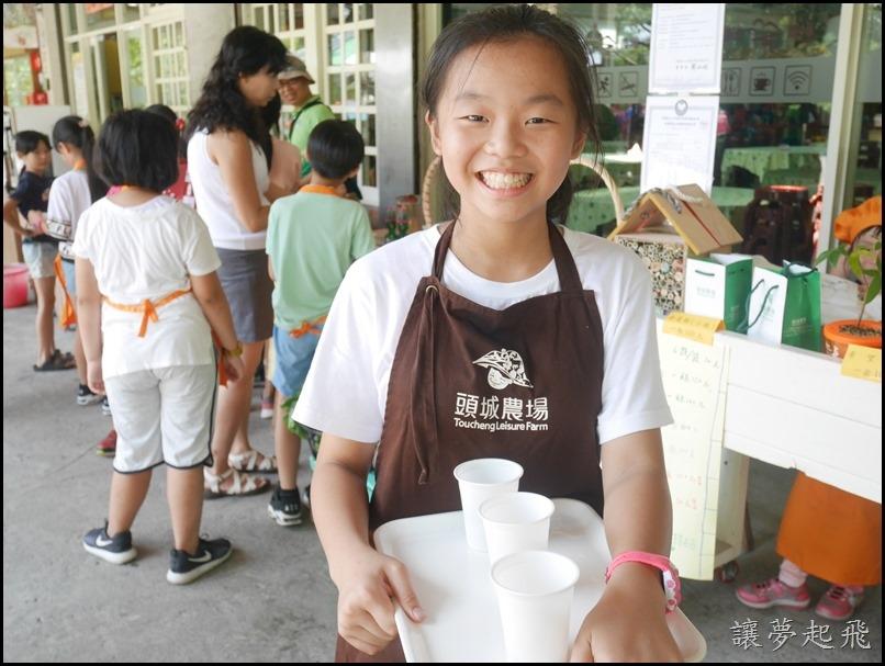 頭城農場 食驗小學堂055