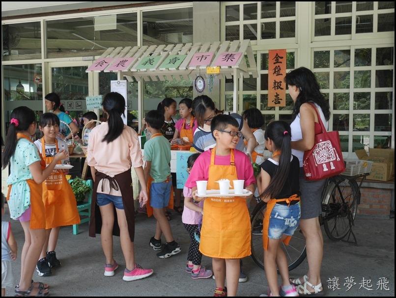 頭城農場 食驗小學堂051