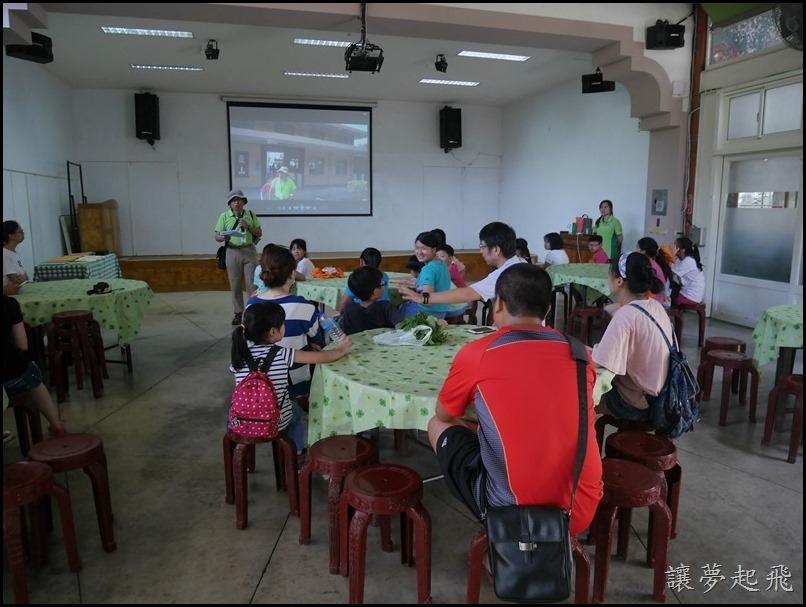 頭城農場 食驗小學堂093