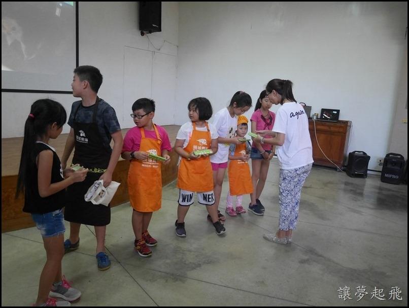 頭城農場 食驗小學堂107