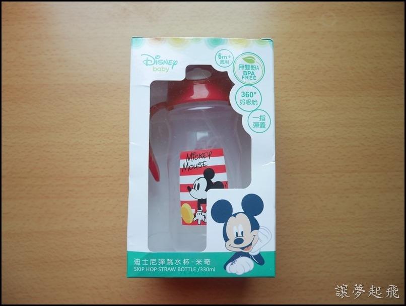 迪士尼款彈跳水杯006