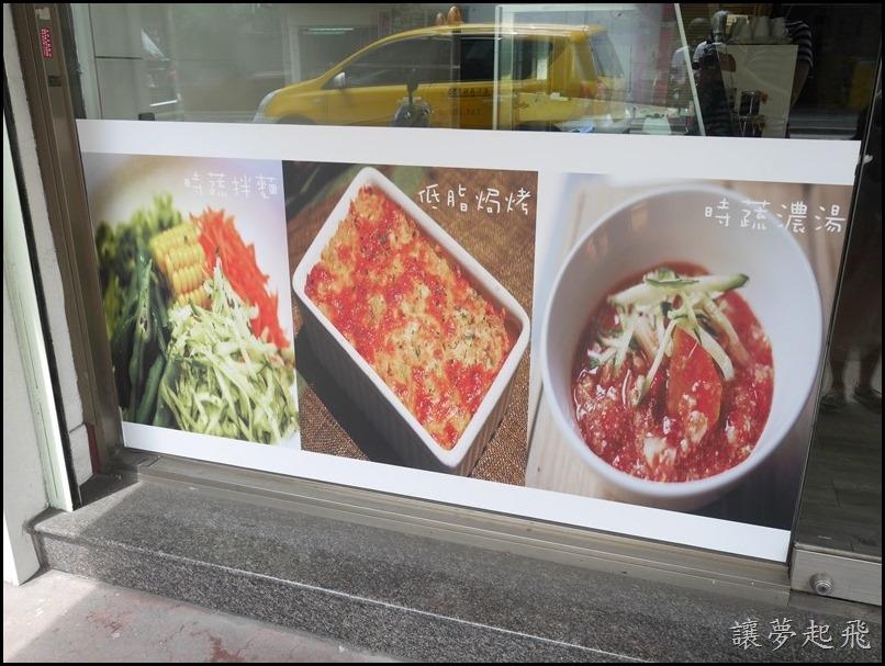 焗烤廚房007