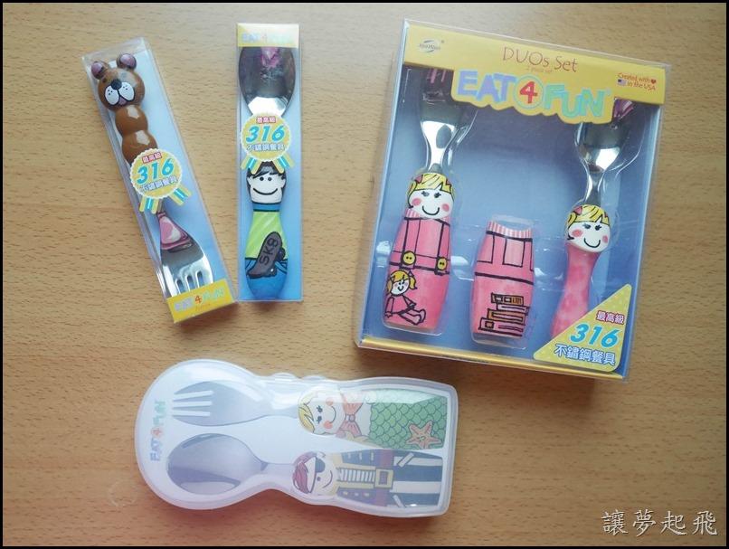 EAT4FUN】醫療級不鏽鋼316兒童餐具002