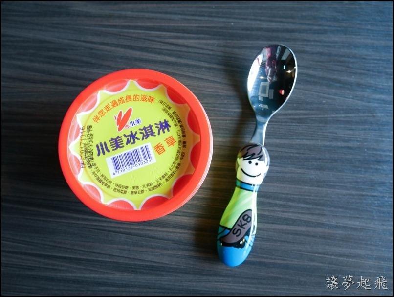 EAT4FUN】醫療級不鏽鋼316兒童餐具049