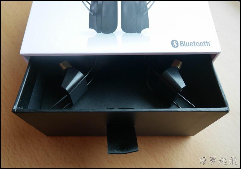 Sudio X Regent藍牙耳機013