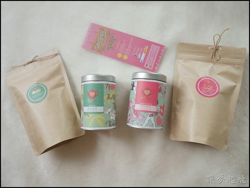 戀人茶館004
