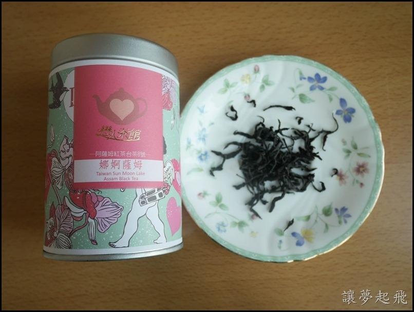 戀人茶館040