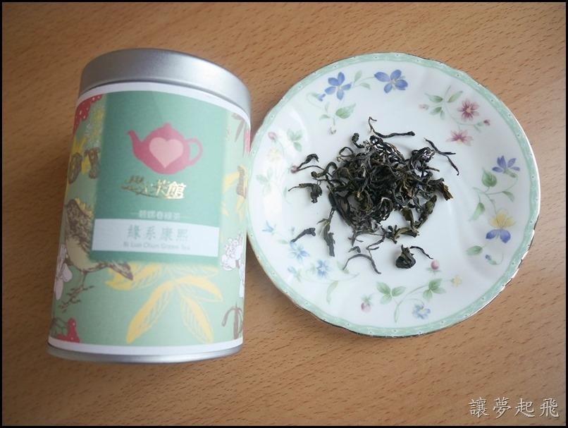 戀人茶館090