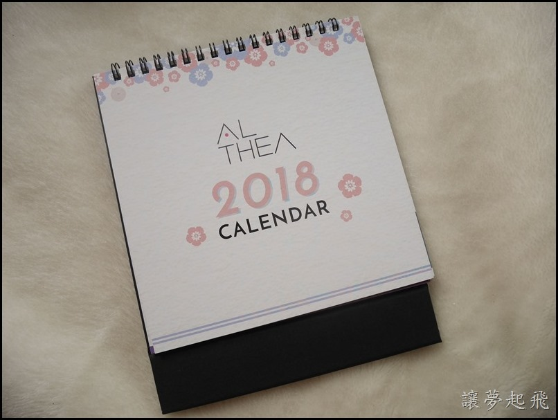 Althea Korea025