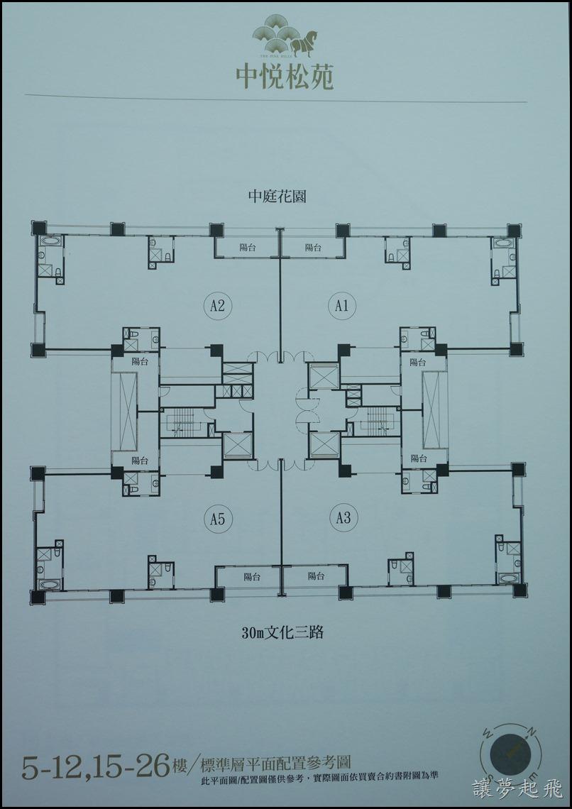 P1430424