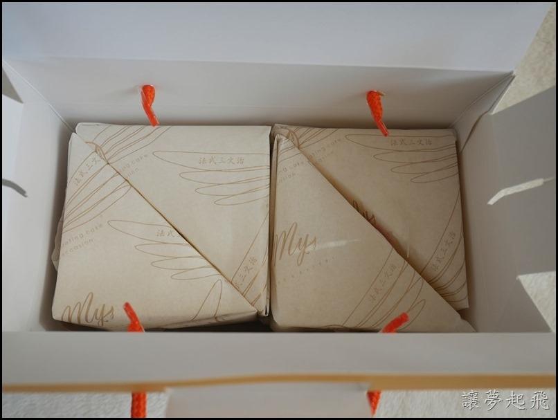 【麥仕佳】法式手工餅乾 法式三明治024