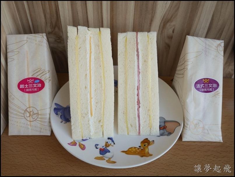 【麥仕佳】法式手工餅乾 法式三明治059