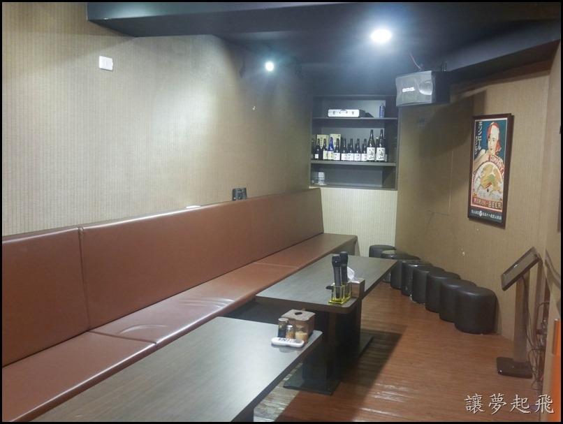深夜食堂033