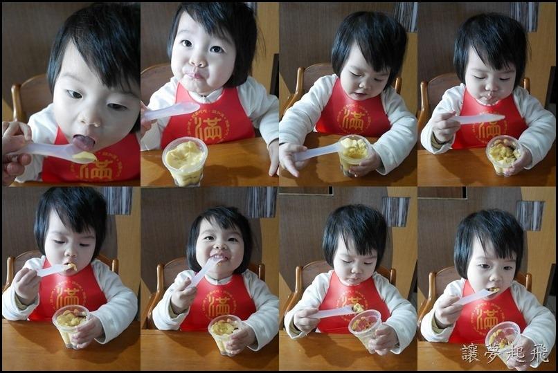 咬咬湯匙 5
