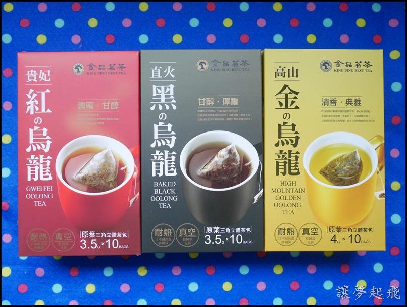 金品茗茶 烏龍茶003