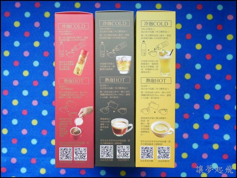 金品茗茶 烏龍茶009