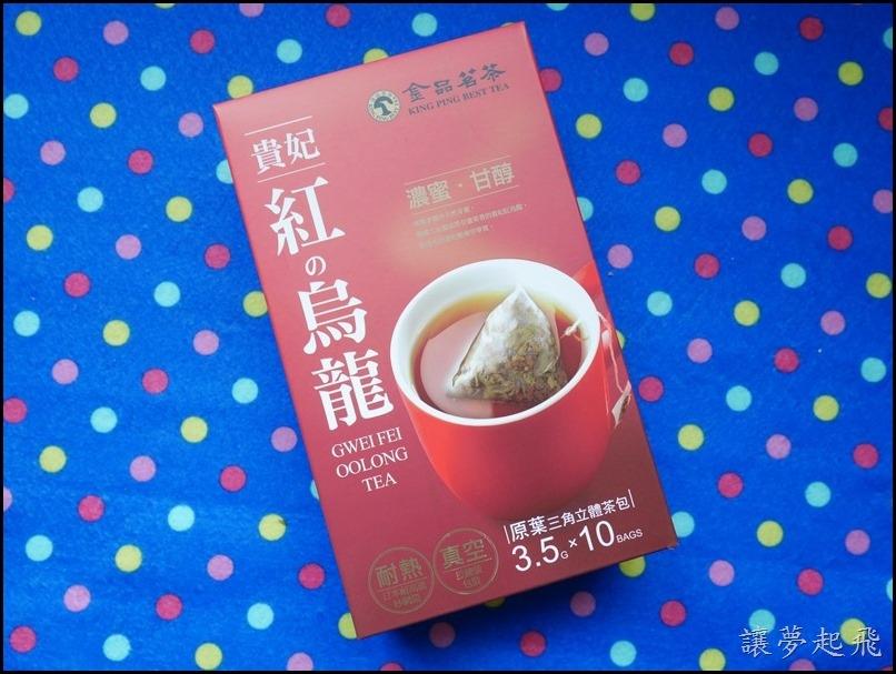 金品茗茶 烏龍茶013
