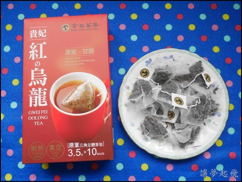 金品茗茶 烏龍茶026