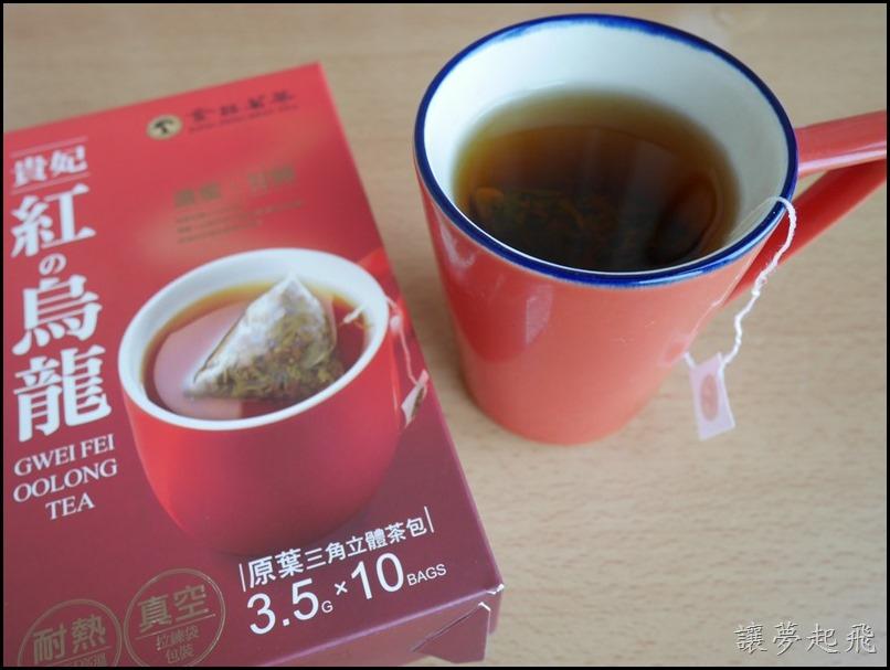 金品茗茶 烏龍茶042