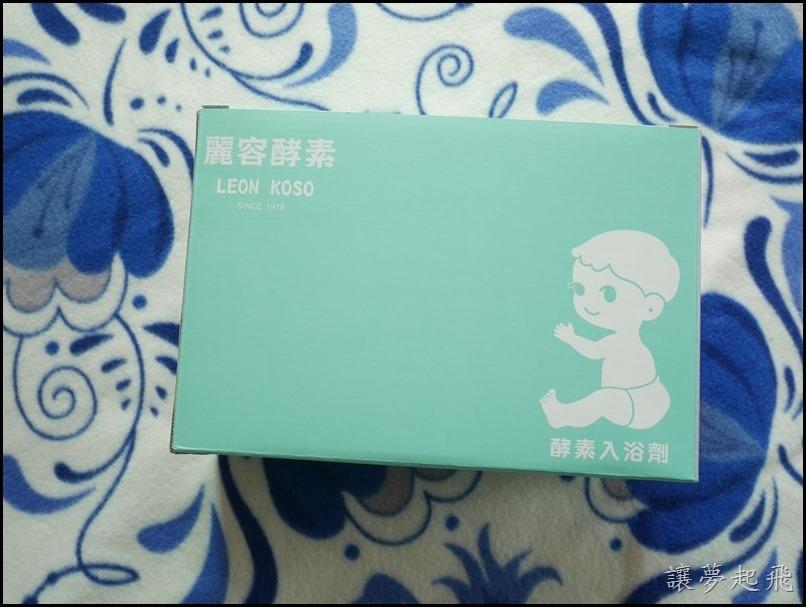 麗容酵素入浴劑010