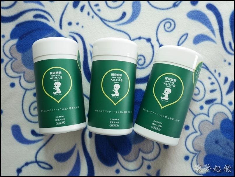 麗容酵素入浴劑036