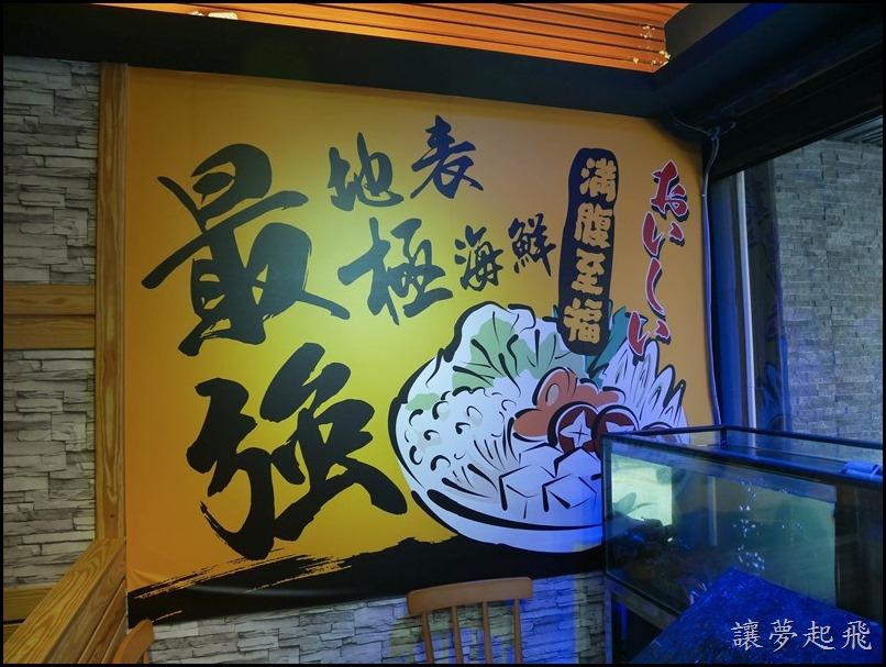 鍋太郎014