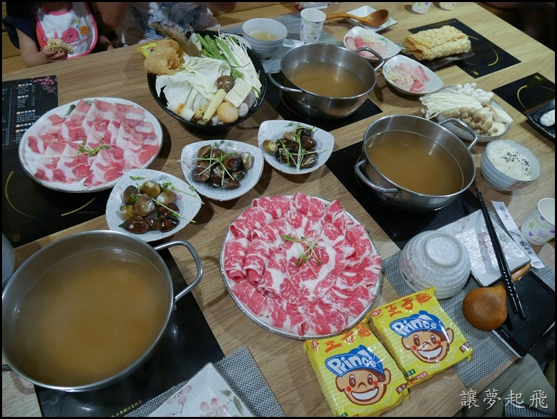 鍋太郎106