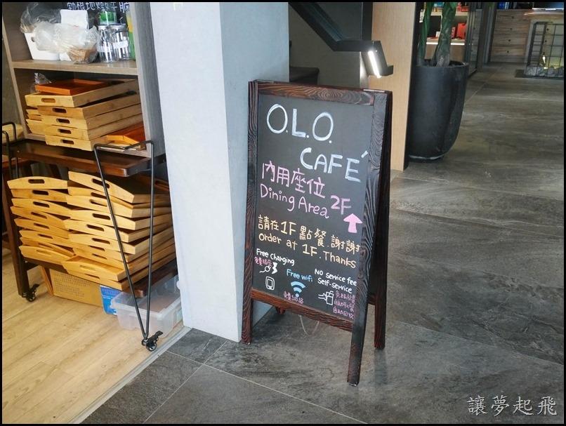 O.L.O CAFÉ 009