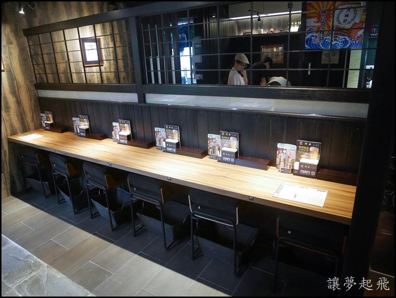 IO神田日式串燒食堂026