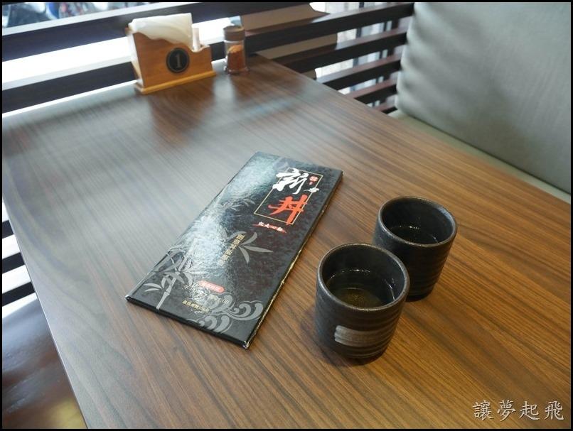 新丼047