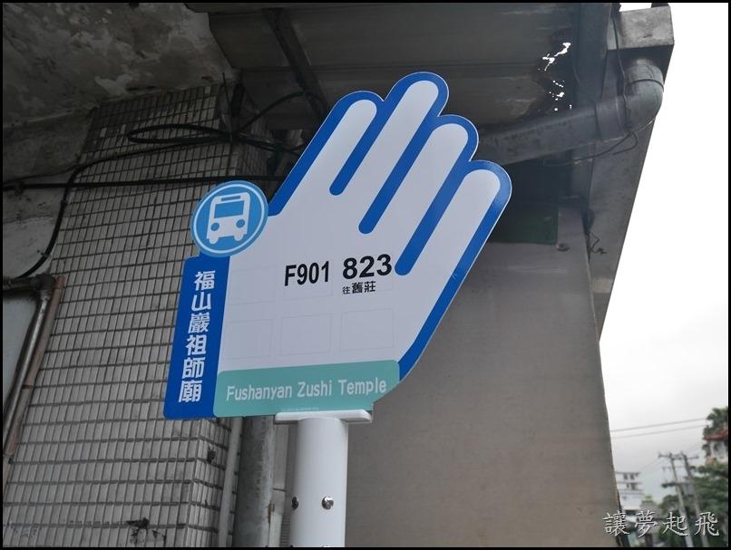 P1610035