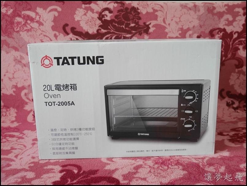【大同】20公升電烤箱 TOT-2005A005