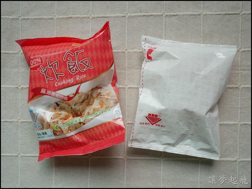 喜生食品059