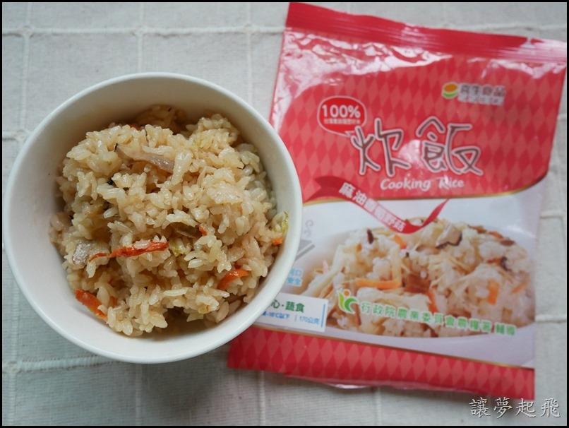 喜生食品065