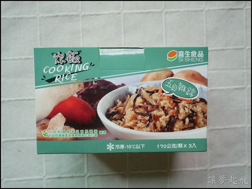 喜生食品018