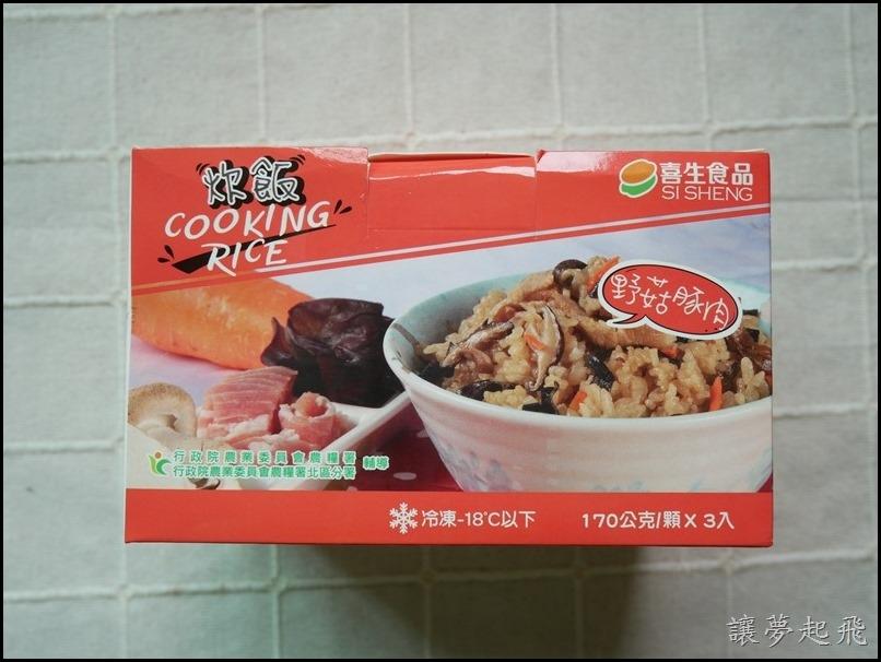 喜生食品024