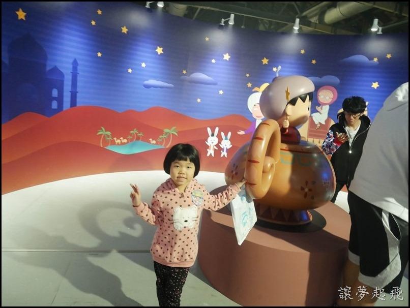 櫻桃小丸子的夢想世界021