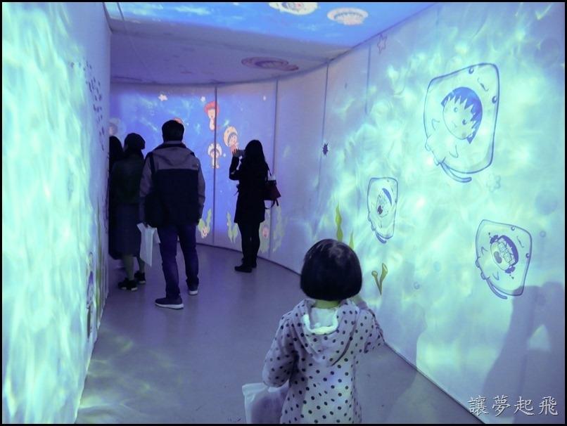 櫻桃小丸子的夢想世界035
