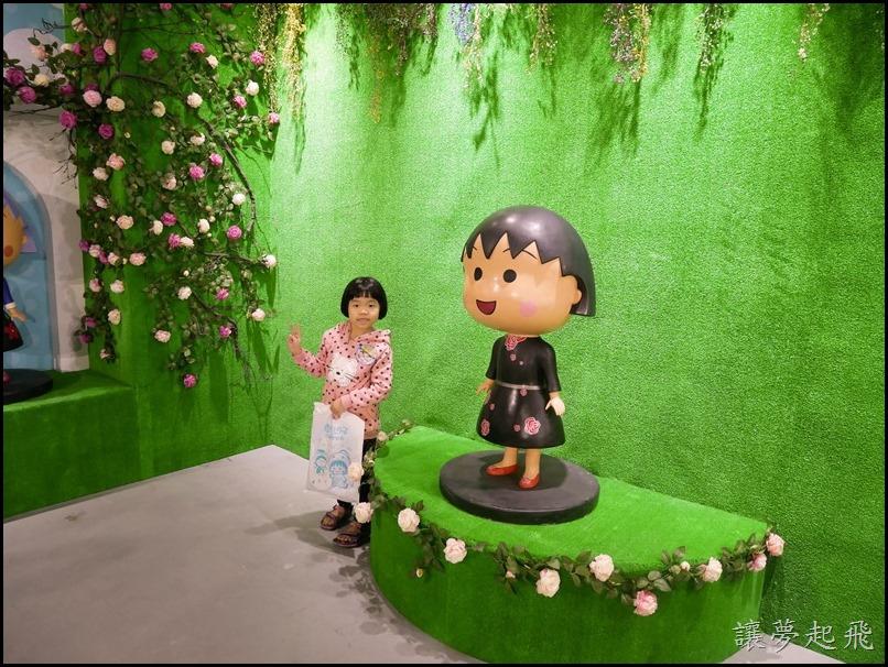 櫻桃小丸子的夢想世界053