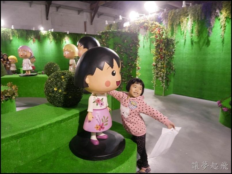 櫻桃小丸子的夢想世界057