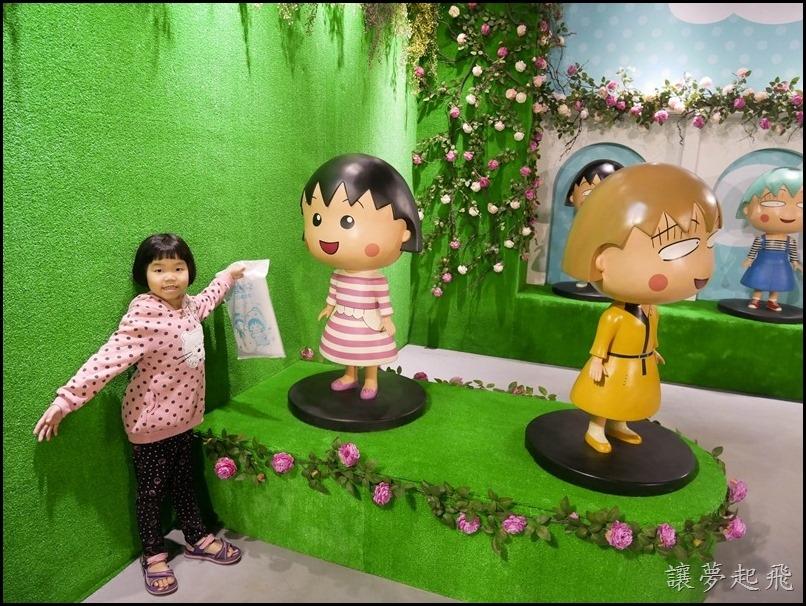 櫻桃小丸子的夢想世界058