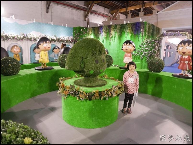 櫻桃小丸子的夢想世界059