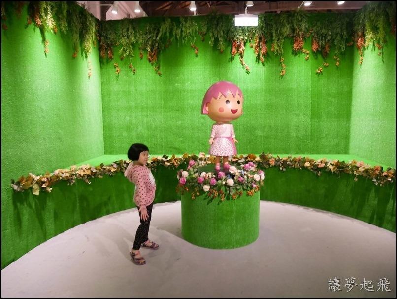 櫻桃小丸子的夢想世界061