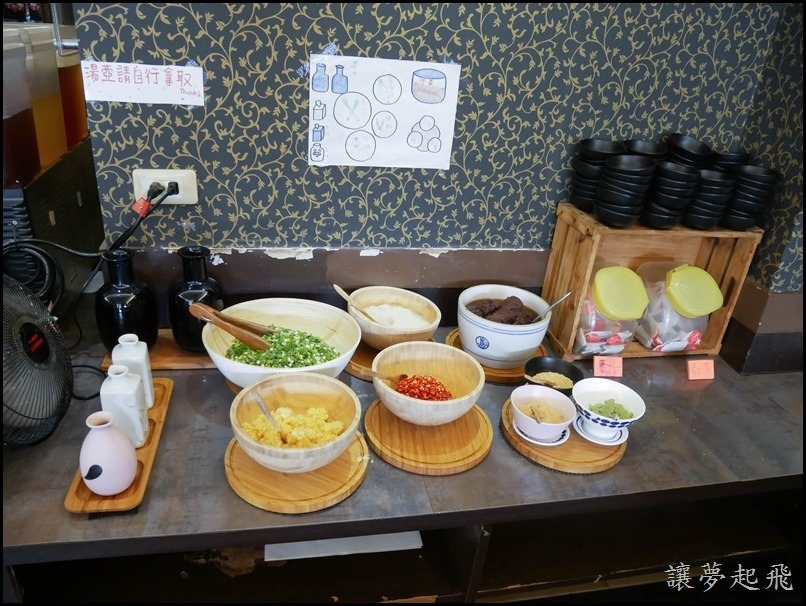 鍋饕016